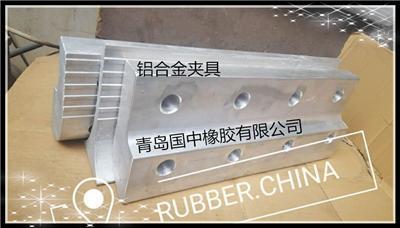 钢丝绳接头夹具 提升带夹具 铝合金夹具