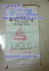 IFS专用材料塑料编织包装袋