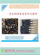 惠州收购KMWV50017M-B812字库回收电话