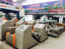 正規木炭機廠家/宏發木炭機械廠/機制碳設備