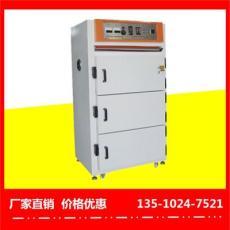 苏州环氧树脂烤箱设备