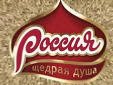 俄罗斯产品.在线
