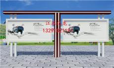 青岛宣传栏 潍坊宣传栏 厂家定制 款式新颖