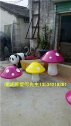 湖南风景名胜区玻璃钢蘑菇雕塑