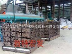 自制木炭机设备 机制木炭机价格