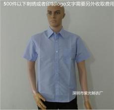 深圳夏装男女装短袖衬衫工衣工作服定制