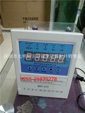 BWDK-2606干式變壓器智能溫控器