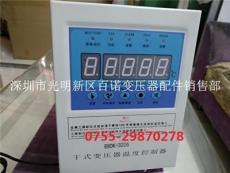 BWDK-3206變壓器用電阻溫度計
