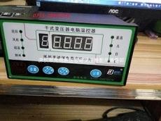 BWD3K320B干式變壓器溫控器
