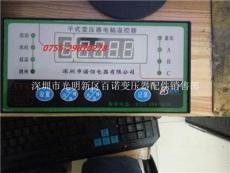 HCGBWX2干式變壓器溫控器