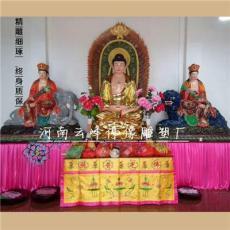 华严三圣佛像