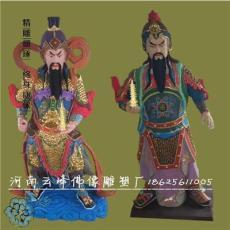 树脂彩绘雕塑托塔天王李静