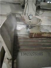 100mm钢板切割加工