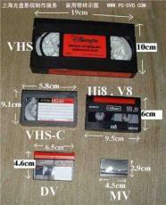 上海录像带转光盘摄像带转DVD光盘刻录