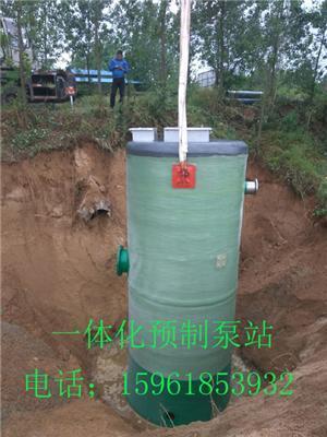无锡一体化预制泵站 污水提升井