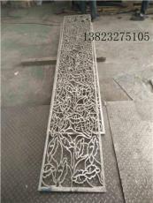 深圳不锈钢花形切割加工