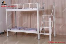 艾尚家具潮州雙層鐵床訂購物美價廉值得選購