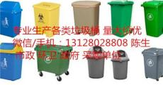 东莞市660L垃圾桶四轮塑料环卫大垃圾桶电话