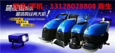 东莞市全自动刷地机洗地车常平镇手推洗地器