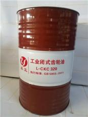 品质超越L-CKC100 /150 220 320 /460 工业