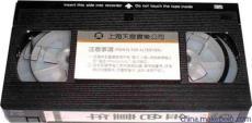 專業磁帶修復 錄像帶修復 DVD光盤修復 專業