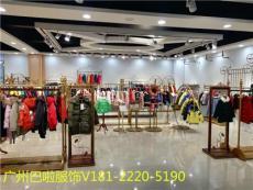 广州品牌童装春装新款潮流时尚折扣尾货批发