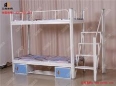艾尚家具河源鋼架雙層鐵床油漆環保無氣味