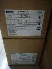 现货供应Dexerials 防尘网SP7600HF SP7600