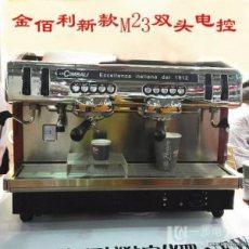 上海3D咖啡拉花打印機租賃 半自咖啡機拉花