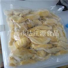 大批量现货89元/公斤金枕头榴莲肉供应