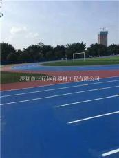 深圳龍崗塑膠球場 坪山地坪跑道施工廠家