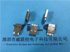 a公短体焊线式2.0USB公头 露端子 模顶