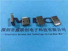 双面插AM USB沉板贴片 SMT 正反插公头
