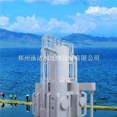 新疆游泳池水凈化設備多少錢