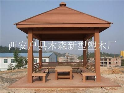 供应商:                                    西安户县木森新型塑木