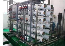 大型RO反渗透工业纯水设备 直饮纯水处理设