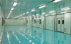 桂林無菌室設計 桂林無菌室裝修 桂林無菌室