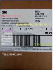 3M 27玻璃布膠帶 安微3M 69FR高溫玻璃布膠