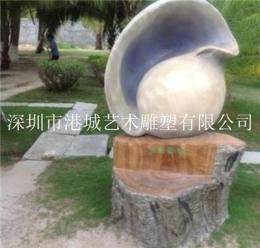 楼盘美陈景观玻璃钢海螺雕塑