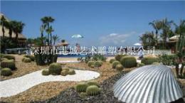 园林景区环境绿化点缀玻璃钢看海螺雕塑