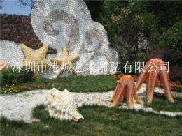 房地产现代商业活动装饰玻璃钢贝壳海螺雕塑
