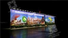 高速路邊大型T型廣告牌太陽能LED廣告燈