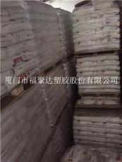杜邦911P低粘度POM安徽浙江湖北一級代理商