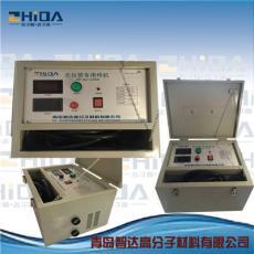 排水管网电热熔焊机 全自动电熔焊机