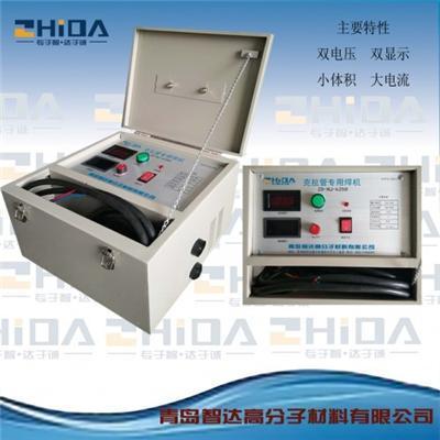 青岛专业生产克拉管用塑焊机 电热熔焊机