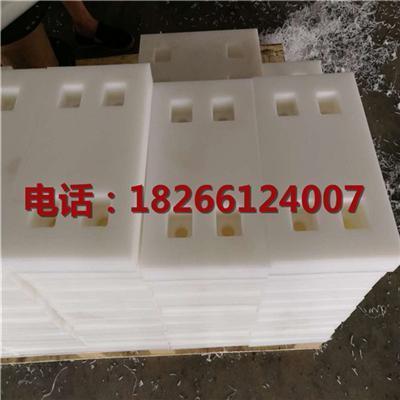 UPE超高分子树脂耐磨滑块 耐磨高分子滑块