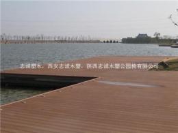 西安防腐木地板棧道安裝施工廠家