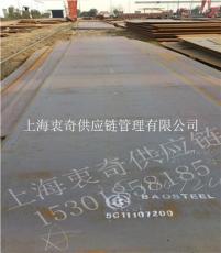武钢原厂HG60高强度钢板上海供应
