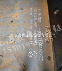 南京厂家直销Q690D高强度钢板现货量大