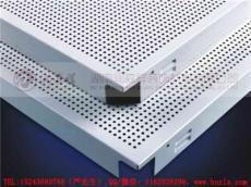 家裝鋁扣板/300鋁扣板/450鋁扣板/鋁扣板廠